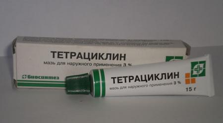 maz-trahoma