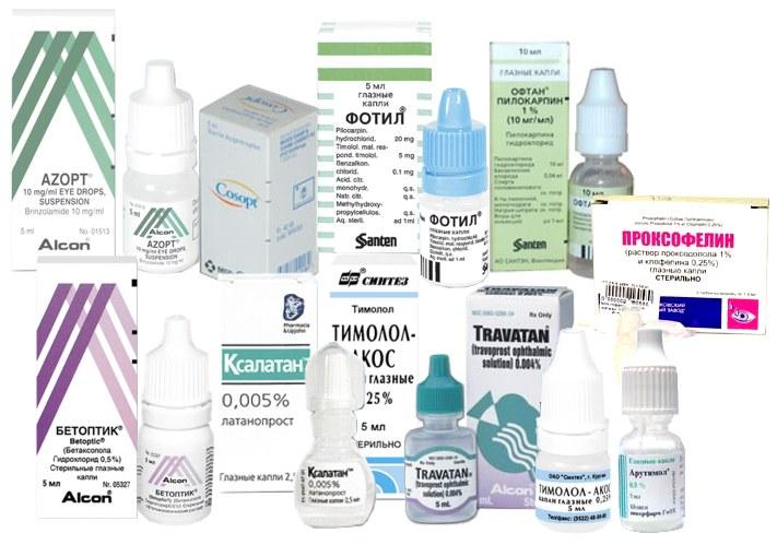 Изображение - Норма глазного давления у женщин kapli-ot-glaukomy