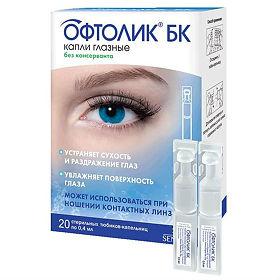 Лечение роговицы глаза тауфоном thumbnail
