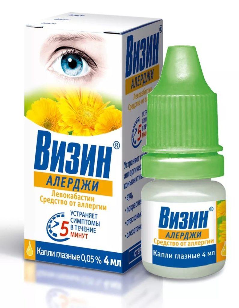 allerdzhi-tsena