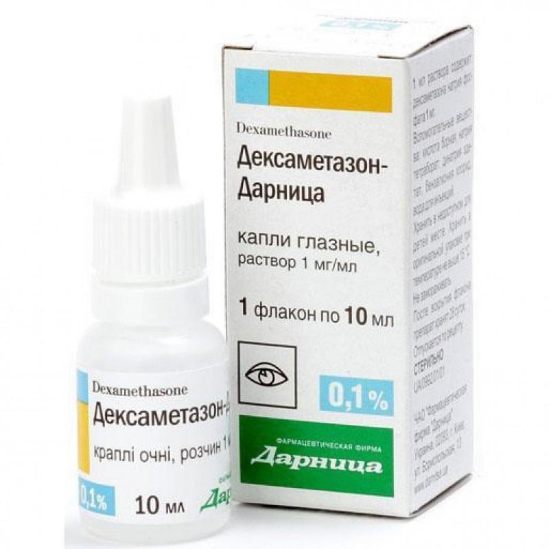 deksametazon-kapli-instruktsiya-po-primeneniyu