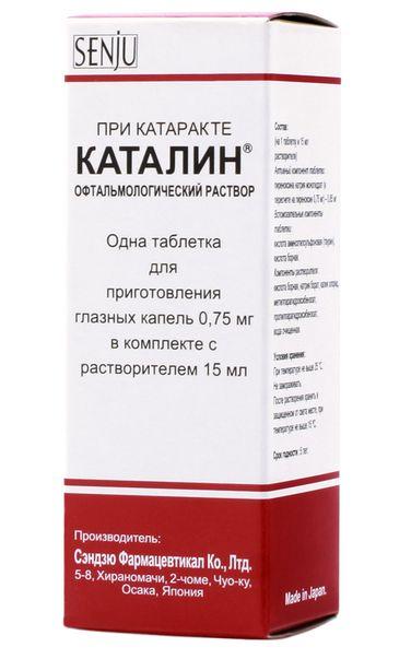 katalin-otzyvy
