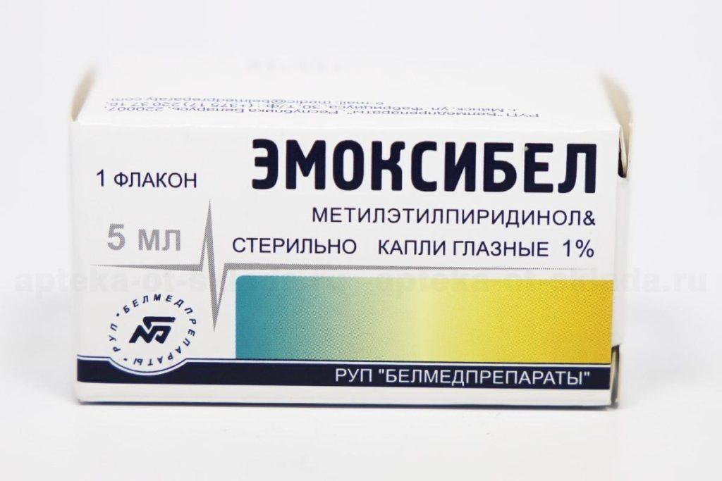 emoksibel
