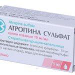 kapli-atropin