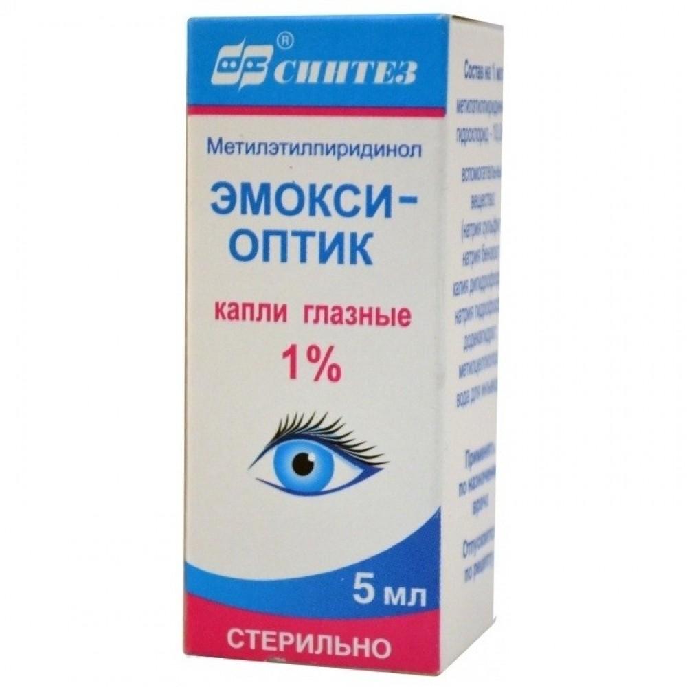 emoksi-optik