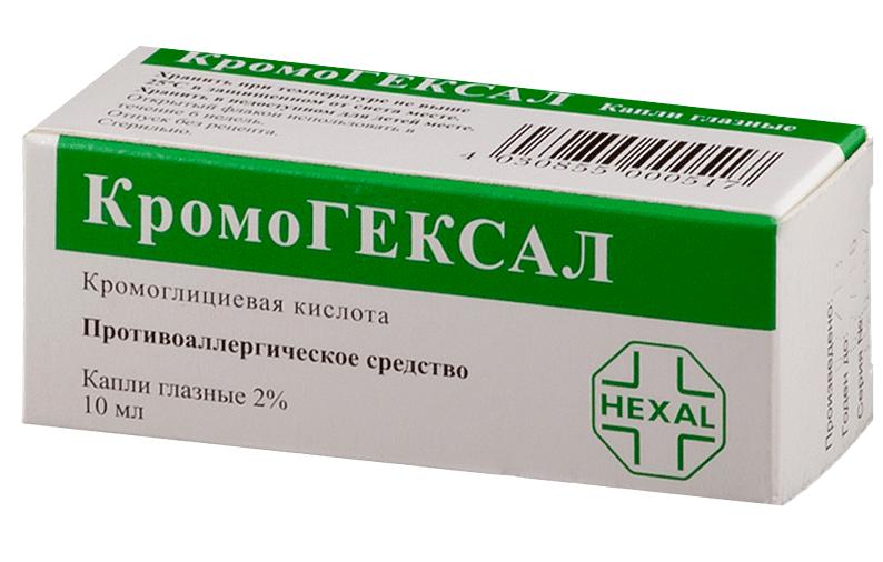 kromogeksal