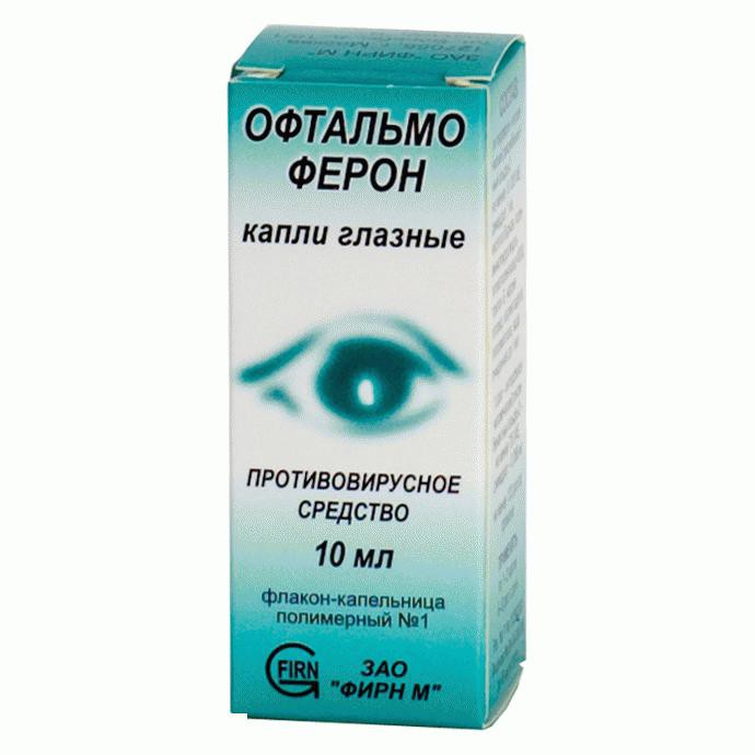 oftalmoferon