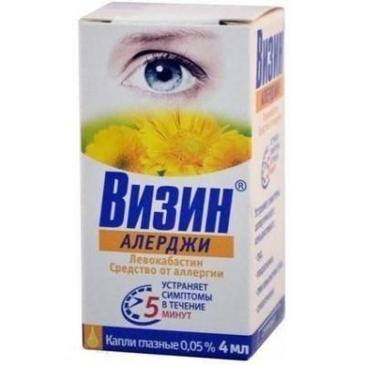 vizin-allergi