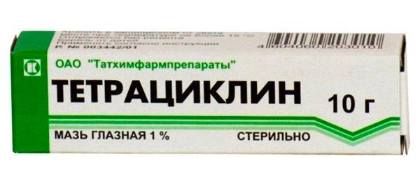 tetratsiklinovaya-maz-glaznaya-kupit