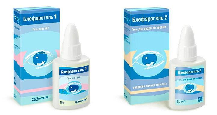 blefarogel-1-i-2-v-chem-raznitsa