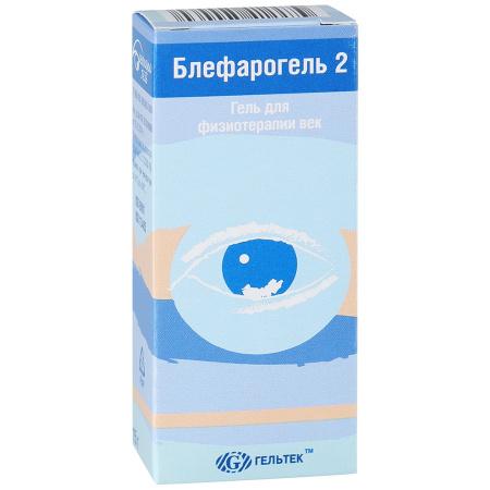 blefarogel-otzyvy