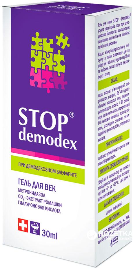 demodeks-stop