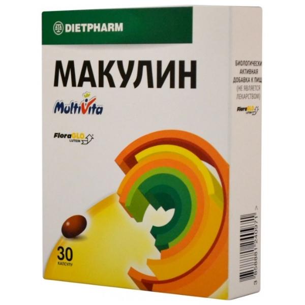 makulinn