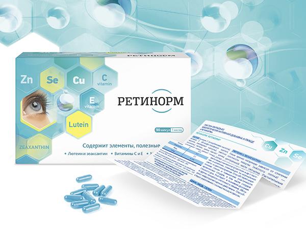 vitaminy-dlya-glaz-retinorm-tsena