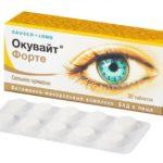 tabletki-okuvait-lyutein