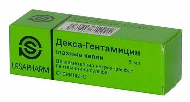 gentamitsin