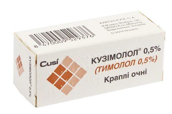 kuzimolol