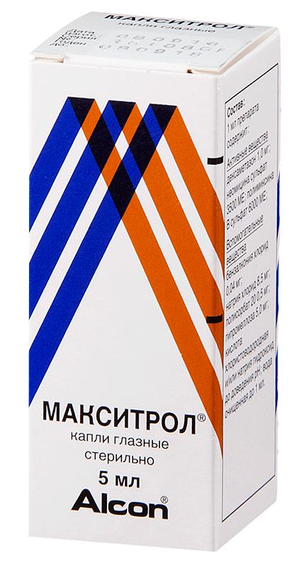 maksitrol-eto-analog