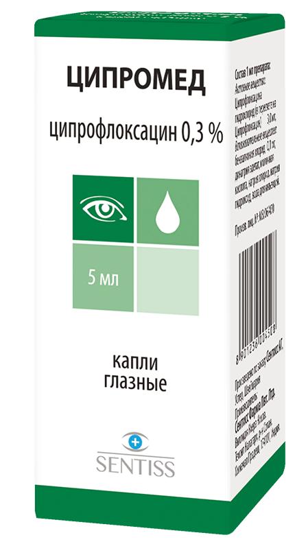 tsipromed