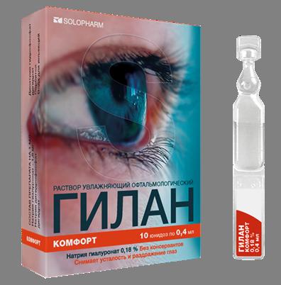 ultrakomfort-30-doz