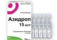glaznye-kapli-azidrop