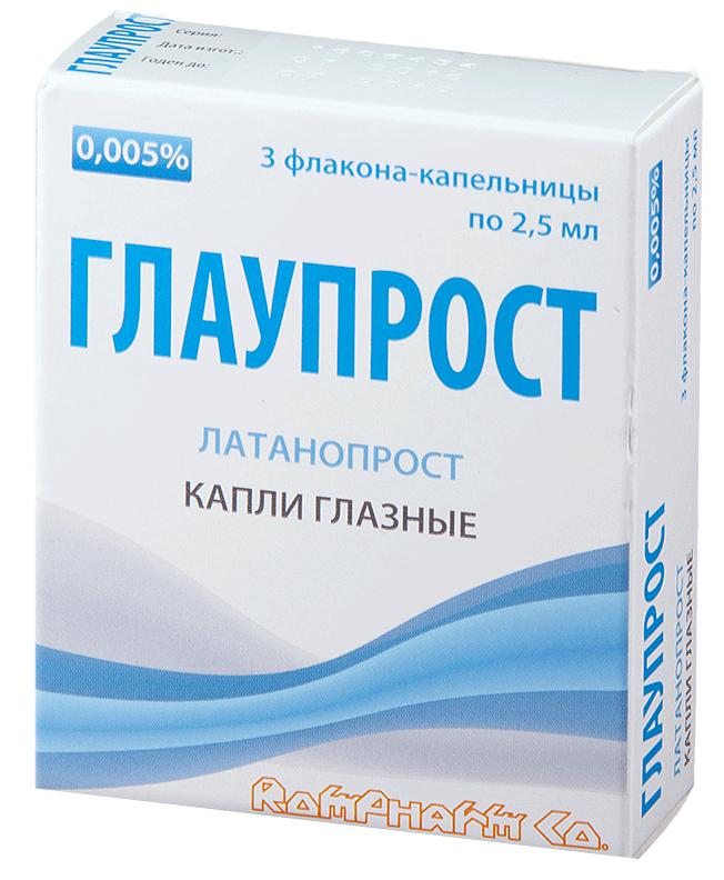 glauprost-glaznye-kapli-instruktsiya-tsena