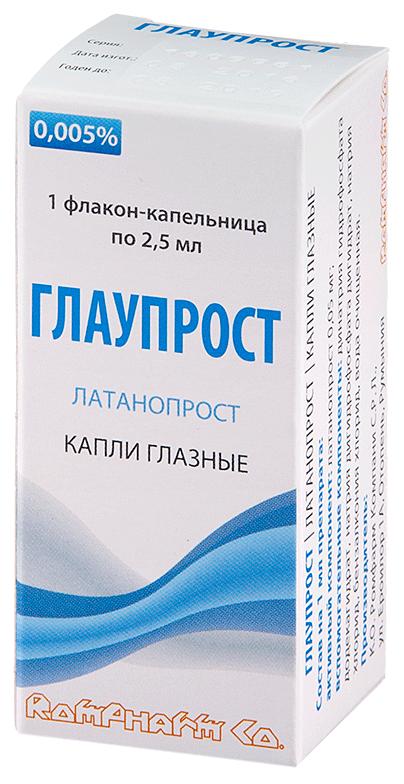 glauprost-tsena