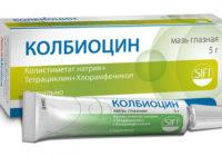 maz-dlya-glaz-kolbiotsin